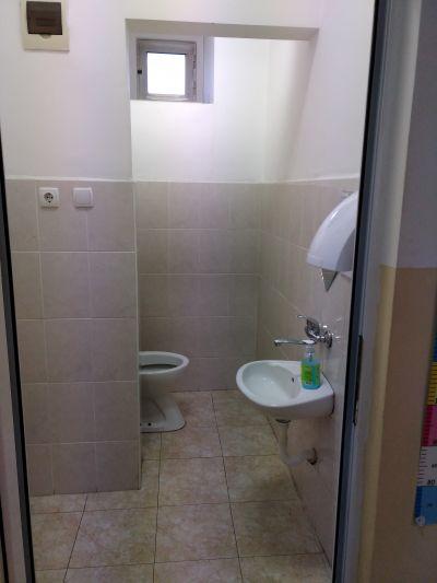 тоалетна - ДГ №100 Акад. Пенчо Райков - София, Оборище